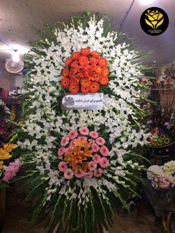 تاج گل دو طبقه