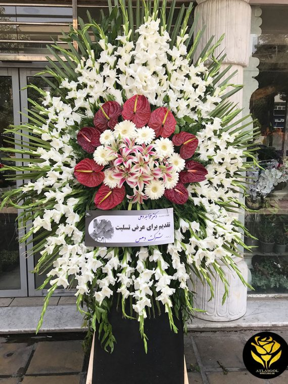 خرید تاج گل شیراز